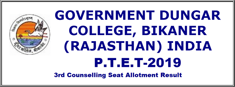 PTET 3rd Counselling Date and Seat Allotment Result