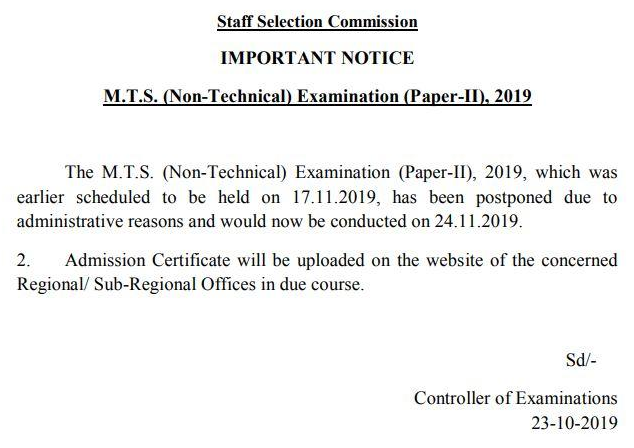 Notice of SSC MTS Exam Results