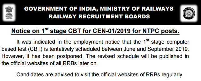 RRB NTPC Exam Date Notice 2020
