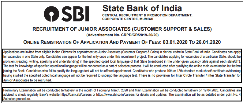 sbi associate clerk exam date 2014 notification