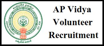 AP Vidya Volunteer Recruitment