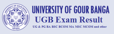 UGB Exam Result