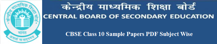 CBSE 10th Sample Papers