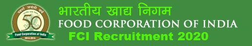 FCI Recruitment 2020