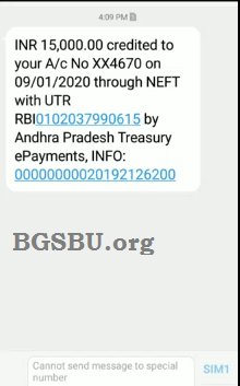 SMS of Ammavodi Payment Status for Amount