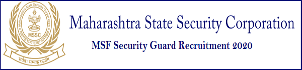 Maharashtra Security Guard Bharti