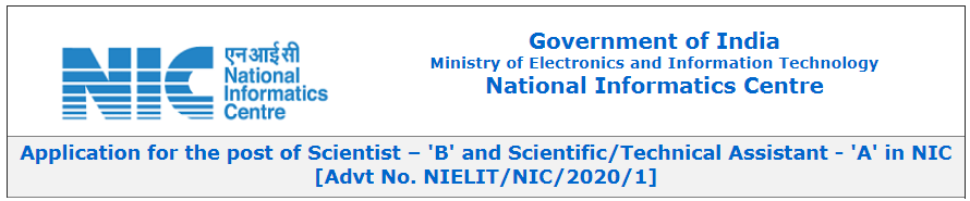 NIC Scientist B Recruitment