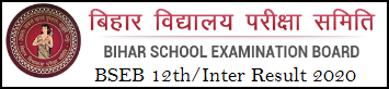 BSEB 12th Class Exam Result 2020