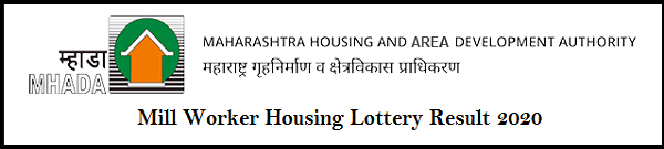 MHADA Mill Workers Lottery Result 2020