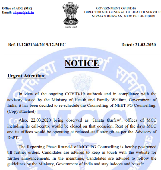 Neet Pg Counselling Result 2020 Postponed New Schedule Round 1 Www Mcc Nic In