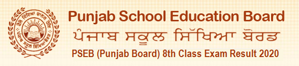 PSEB 8th Class Result 2020