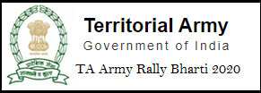 TA Army Rally Bharti 2020