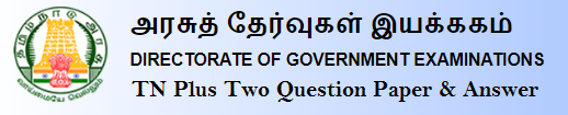 TN HSE 12th Class Question Paper Answer