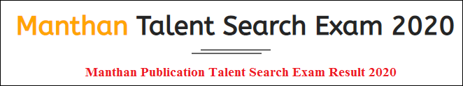 Talent Search Exam Results
