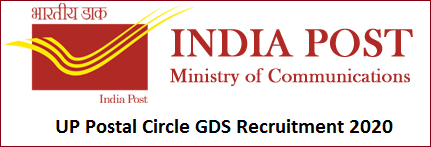 UP GDS Recruitment 2020