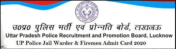 UP Police Jail Warder Admit Card 2020