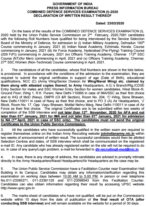 www.upsc.gov.in CDS 1 2020 Result by Name List