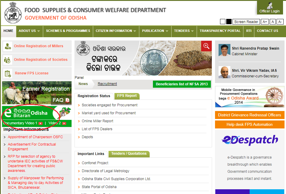 odisha ration card status check 2020