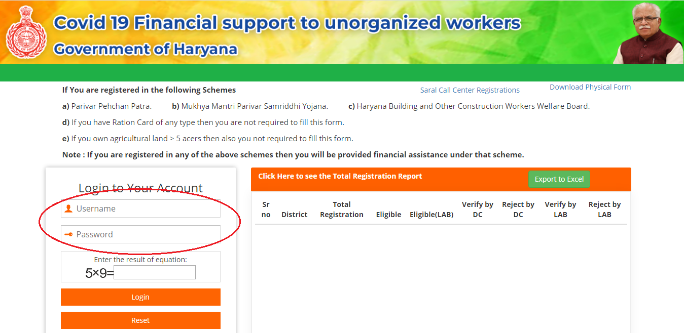 Haryana Unorganized Worker Application Form