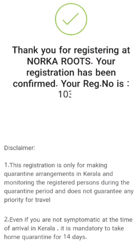 Kerala Norka Register Confirmation Message for 5000 Rupees
