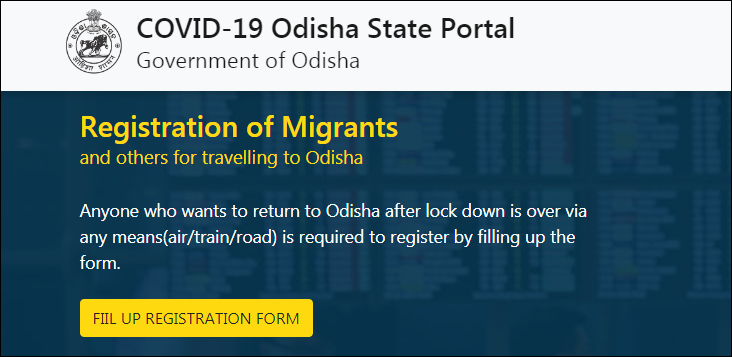 Odisha Migrant Workers Registration Form