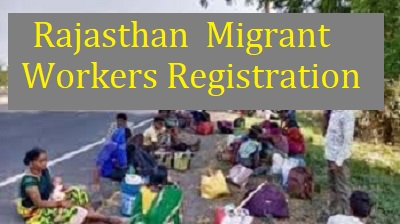 emitra Rajasthan Migrant Workers Registration