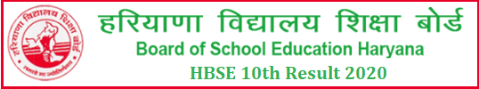 BSEH ORG IN Haryana Board 10th Result 2020