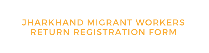 Jharkhand Migrant Workers Registration Form