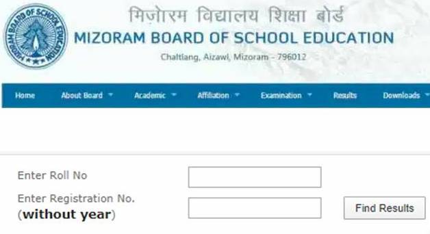 MBSE HSLC Result 2020a
