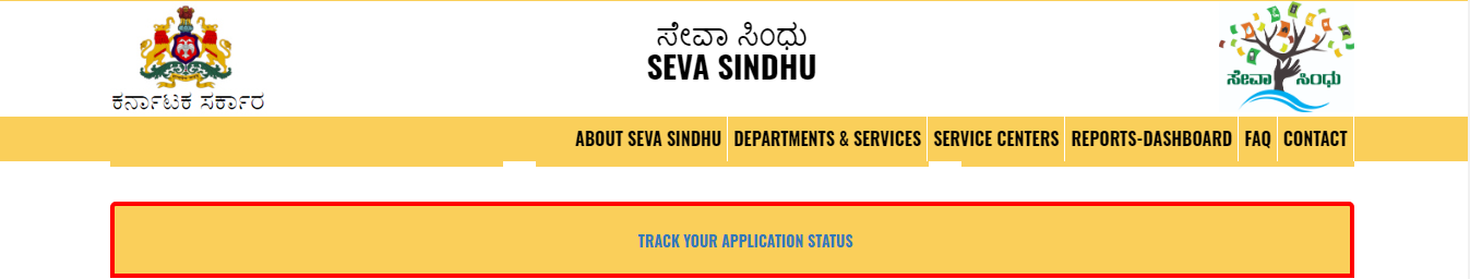 Seva Sindhu Application Status Step 1