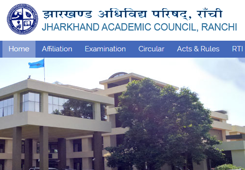 8th Class Result 2020 JAC jharkhand gov in