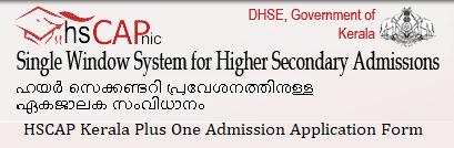 Kerala Plus One Single Window Admissions 2020 form