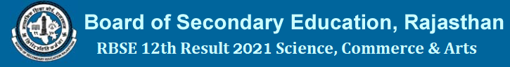 RBSE-12th-Result-2021-Rajasthan-Board-Ajmer-Arts-Commerce-and-Science