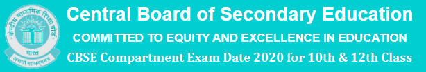 CBSE Compartment Exam 2020 Date Class 10th and 12th