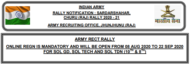 Indian Army Jhunjhunu Churu Open Rally Bharti