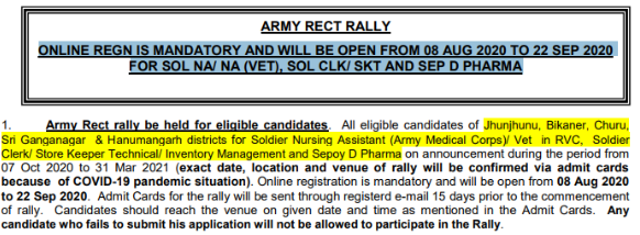Indian Army Jhunjhunu Rally Bharti 2020