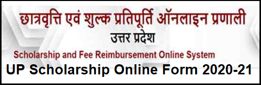 UP Scholarship 2020 Application Form Online