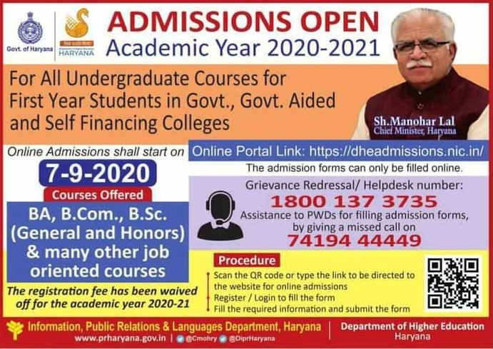 dhe haryana online admission 2020-21