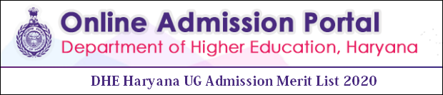 higher education haryana 2nd merit list 2020