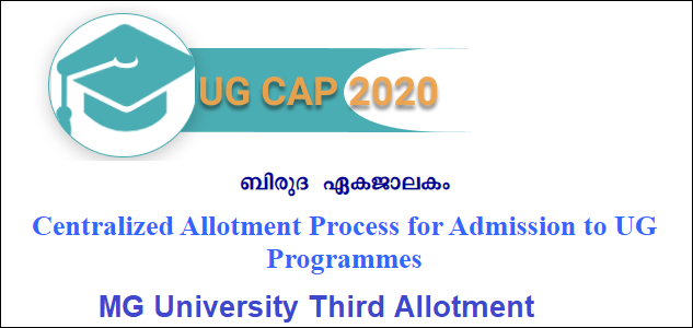 MG University Degree Third Allotment Result