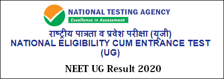 NEET Result 2020 Release Time