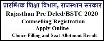 Pre Deled Counselling 2020 Rajasthan