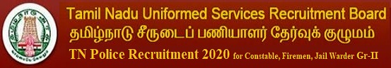 www.tnusrb.tn.gov.in Police Constable 10906 Recruitment 2020 Apply Online