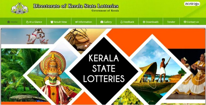 Kerala Lottery Result Today Nirmal NR 196 Live