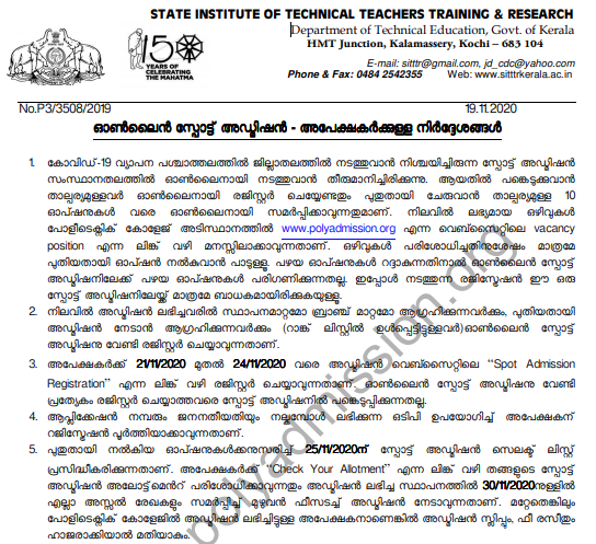 Kerala Poly On Spot Admission Notice