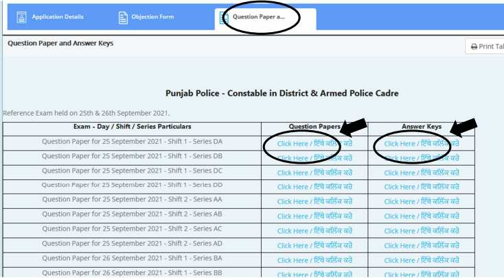 PUNJAB POLICE constable paper answer key 2021
