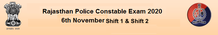 Rajasthan Police Constable Question Paper 6 November 2020