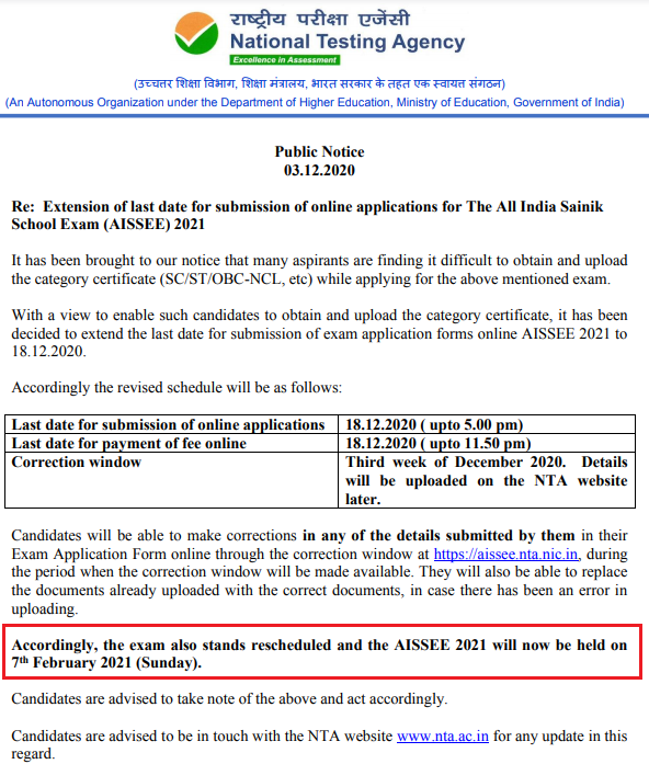 AISSEE Exam Date & Admit Card Release date