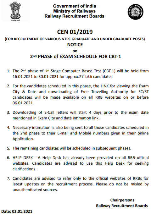 NTPC Exam Date for Stege 2