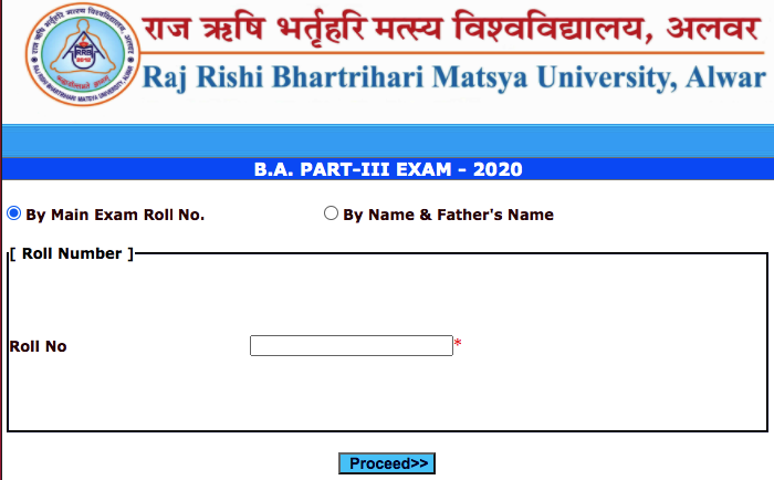 rrbmu ba 3rd year result 2020